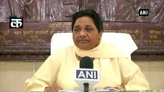 मायावती ने कहा भाजपा सत्ता में आने के बाद सरकारी मशीनरी का दुरुपयोग कर रही है