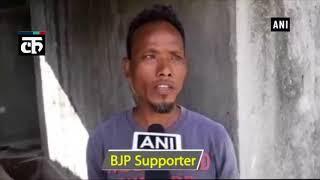 टीएमसी कार्यकर्ताओं ने कथित तौर पर भाजपा समर्थकों पर हमला किया