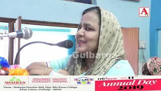 Annual Day 2019 Shaheen Talent Primary School & Shaheen Kidz Gulbarga