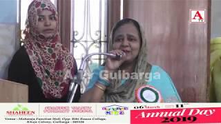 Annual Day 2019 Shaheen Talent Primary School & Shaheen Kidz Gulbarga Pat 02
