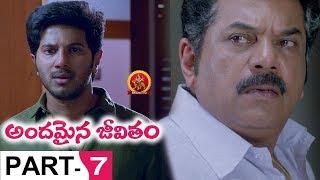 Andamaina Jeevitham Full Movie Part 7 - Latest Telugu Movies Dulquer Salman, Anupama Parameswaran