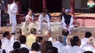LIVE: Congress President Rahul Gandhi attends prayer meeting at Gandhi Ashram, Sabarmati, Ahmedabad