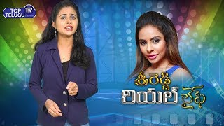 Actress Sri Reddy Biography || Top Telugu TV Real Life Stories || Unknown Facts