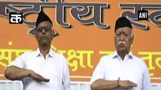 पूर्व राष्ट्रपति प्रणव मुखर्जी ने आरएसएस की तृतीया वर्षा समारोह में परेड मार्च के  साक्षी बने