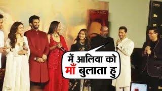 Varun Dhawan TROLLS Alia Bhatt, CALLS Her MAA | Kalank Teaser Launch