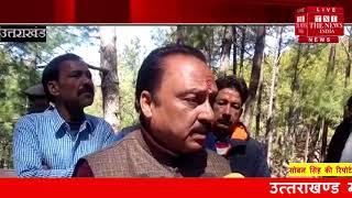 [ Uttarakhand ] यमुनोत्री के विधायक केदार सिंह रावत ने दूर दराज के गांवो को सड़को की दी सौगात