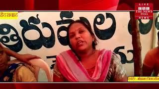 [ Hyderabad ] हैदराबाद में सामान उदार न देने पर दबंग ग्राहक ने किराना स्टोर के बेटे की हत्या की