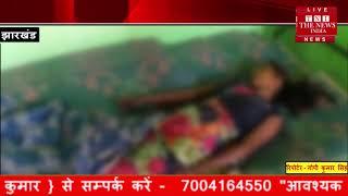 [ Jharkhand ] लातेहार में फंदे से झूलती मिली युवती की लाश, इलाके में सनसनी / THE NEWS INDIA