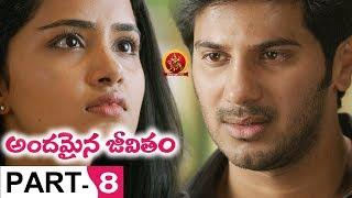 Andamaina Jeevitham Full Movie Part 8 - Latest Telugu Movies Dulquer Salman, Anupama Parameswaran