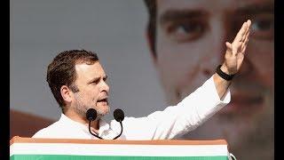 Congress President Rahul Gandhi addresses Jan Sankalp Rally in Gandhinagar, Gujarat