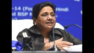 Mayawati dumps Rahul Gandhi, says BSP won't have any alliance with Congress in any state