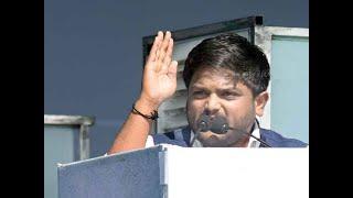 Patidar quota agitation leader Hardik Patel formally joins Congress