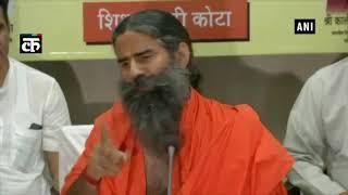 योग के माध्यम से विश्व शांति, सद्भाव स्थापित करना चाहते हैं: बाबा रामदेव