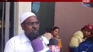 Junagadh : People in the area complain against these terrorists