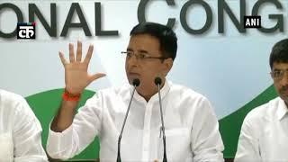 भाजपा ने अपने काले धन को राक्षस के दौरान सफेद में परिवर्तित कर दिया: कांग्रेस
