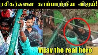 Vijay rescue his fans at Shooting spot | Vijay the real hero