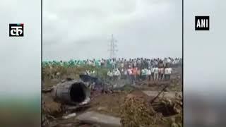 नासिक में आईएएफ सुखोई सु -30 एमकेआई जेट दुर्घटनाग्रस्त, पायलट सुरक्षित हैं