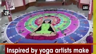 योग कलाकारों द्वारा प्रेरित वडोदरा में 40 फीट 'रंगोली'