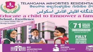 Admissions Started In Telangana Minorities Residential School | Dr Iqbal Mohiuddin | Principal - DT