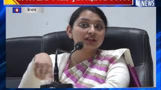 प्रियंका सोनी ने बताए चुनाव विज्ञापनों के नियम ||ANV NEWS  KAITHAL - HARYANA