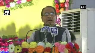 मुख्यमंत्री चौहान : 'हम छू ले आसमान' कार्यक्रम में भाग लिया
