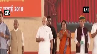 जयपुर में 2100 करोड़ रुपये के 13 शहरी आधारभूत परियोजनाओं की प्रधान मंत्री मोदी नींव रखी