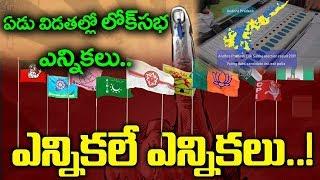lok sabha election 2019 I election commission I RECTVINDIA
