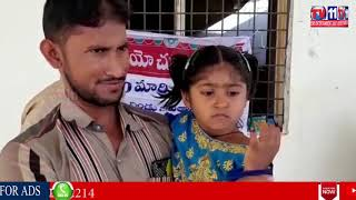 PULSE POLIO PROGRAM HELD IN NEAR BUS STAND OF NIRMAL DISTRICT