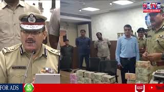 ILLEGAL MONEY TRANSFER RACKET BUSTED BY  EAST ZONE TASK FORCE POLICE , HYDERABAD