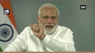 कांग्रेस के शासन में पूर्वी भारत में 18,000 में से 14,500 घरों में नहीं पहुंची थी बिजली- मोदी