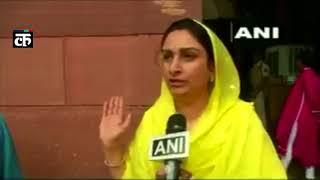 मैंने राहुल गांधी से पूछा आज कौन सा नशा करके आए हो- हरसिमरत कौर