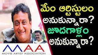 Prudhvi Raj Makes Sensational Comments Again | MAA Elections 2019 | Prudhvi Raj | Top Telugu TV