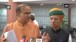 BJP हर साल 1 से 9 अगस्त को सोशल जस्टिस वीक के रूप में मनाएगी: अनंत कुमार