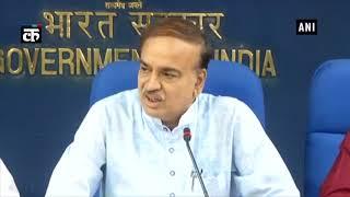 संसद में NDA की एकजुटता से औंधे मुंह गिरा विपक्ष का अविश्वास प्रस्ताव- अनंत कुमार