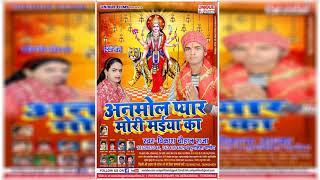 2017 का सबसे हिट देवी गीत - Thawe Mela Me - Vikash Chauhaan Raja - Bhojpuri Hit Devi Geet 2017 New