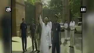 पूर्व प्रधानमंत्री अटल बिहारी वाजपेयी का निधन, 93 साल की उम्र में कह गए अलविदा