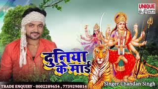 ⚡ Bhojpuri video hd 2017 download bhakti   All Super Hit Hd Bhakti