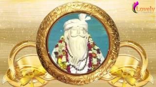 Suna Hai Ki Teri Madiya Hai Nyari जपते हुए कीनाराम   Devotinal New Song   Lovely Music World