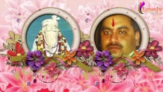 Jaikara Gautamram Ke Bola  | Devotional New Song | Lovely Music World