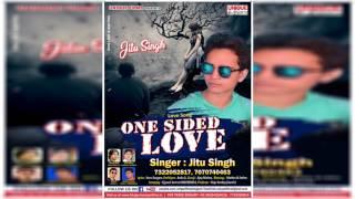 Super Hit Love Song || एक गो लईकी के हमरा से प्यार हो गइल बा || Jitu Singh Super Hit Bhojpuri Song