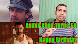 Aamir Khan Turns 54 l Happy Birthday To Mr Perfectionist