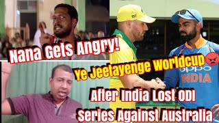 Nana Got Angry After India Lost To Australia In ODI Series!