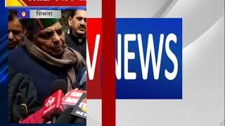 कांग्रेस ने जन चेतना यात्रा का किया आगाज || ANV NEWS SHIMLA - HIMACHAL PRADESH