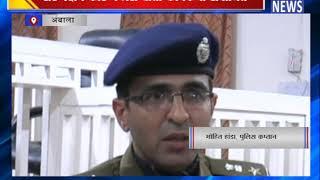 शरणदीप कौर ने प्रेस वार्ता को किया संबोधित || ANV NEWS AMBALA - HARYANA