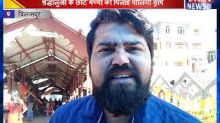 पोलियो ड्राॅप पिलाने का कार्यक्रम किया आयोजित    ANV NEWS BILASPUR - HIMACHAL PRADESH