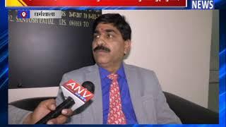 ANV NEWS पर DIG संतोष पटियाल EXCLUSIVE || ANV NEWS DHARAMSHALA - HIMACHAL PRADESH