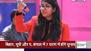 International Women's Day || Janta TV Part-2