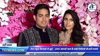 Bollywood stars at Akash Ambani Shloka Mehta wedding ceremony | आकाश-श्लोका के रिसेप्शन में बॉलीवुड