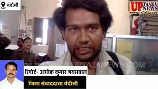 यात्रियों ने चोरी कर रहे चोर को पकड़ कर किया जीआरपी पुलिस के हवाले