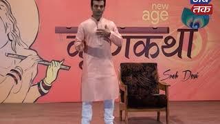 Sneh Desai || Motivational Speech || Abtak Channel